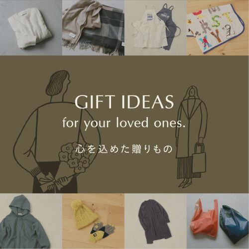 GIFT IDEAS for Xmas