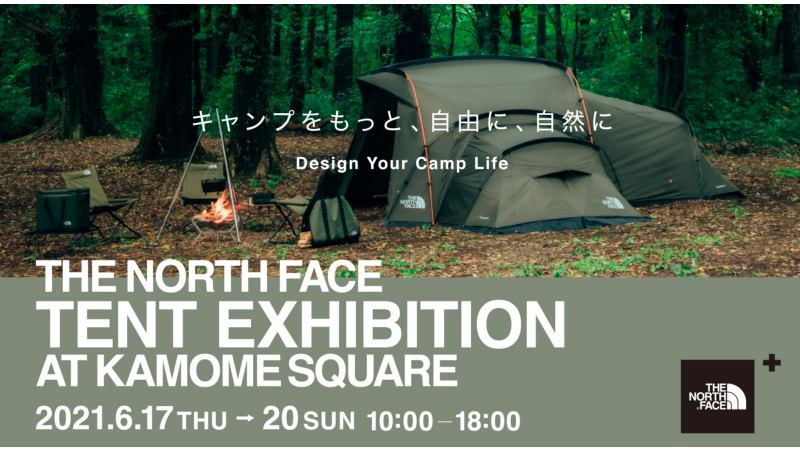 <THE NORTH FACE TENT EXHIBITION>首次召开!